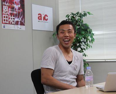 http://www.arc-c.jp/funnote/2012summer/IMG_2105.jpg
