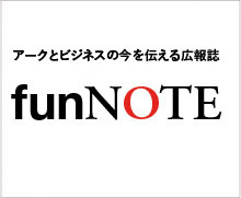 funNOTE