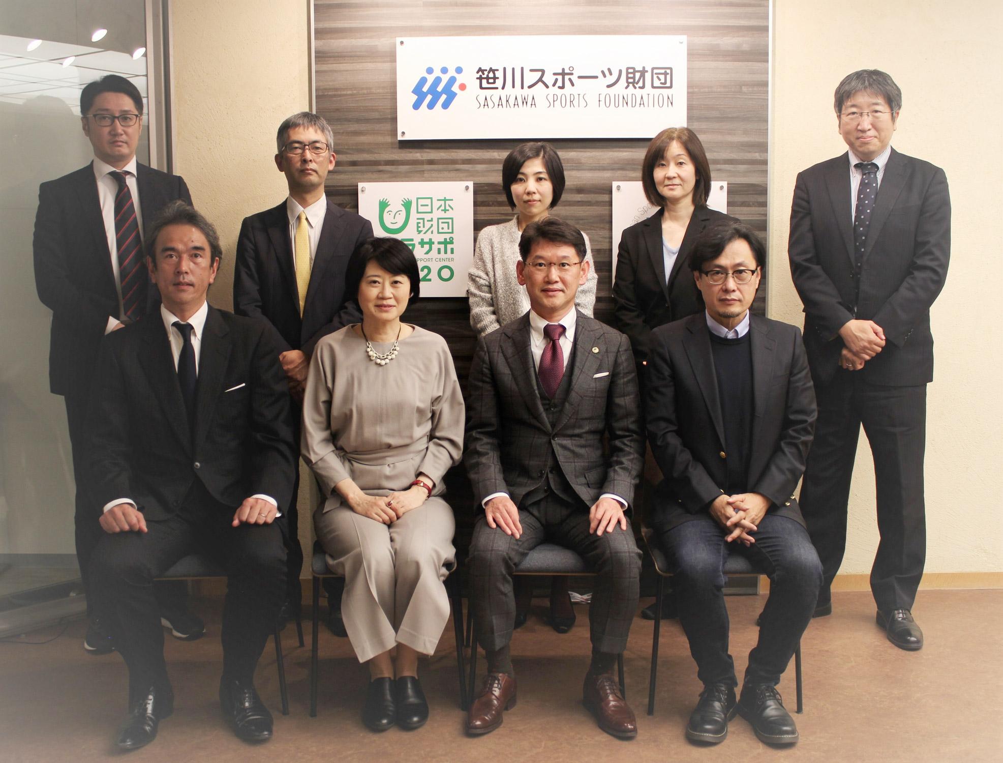 スポーツ 財団 笹川